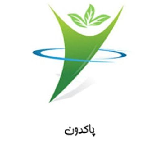 شرکت خدمات نظافتی - شرکت سمپاشی